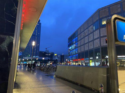 City Cube Berlin